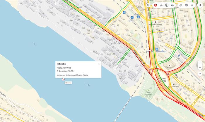 Город нытиков. Яндекс карты, Новосибирск, Обида
