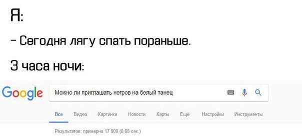 https://cs8.pikabu.ru/post_img/2018/02/03/1/1517611880142128796.jpg