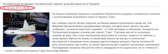 Они что-то знали Украина, Политика, Крым, Вангование, Зрада