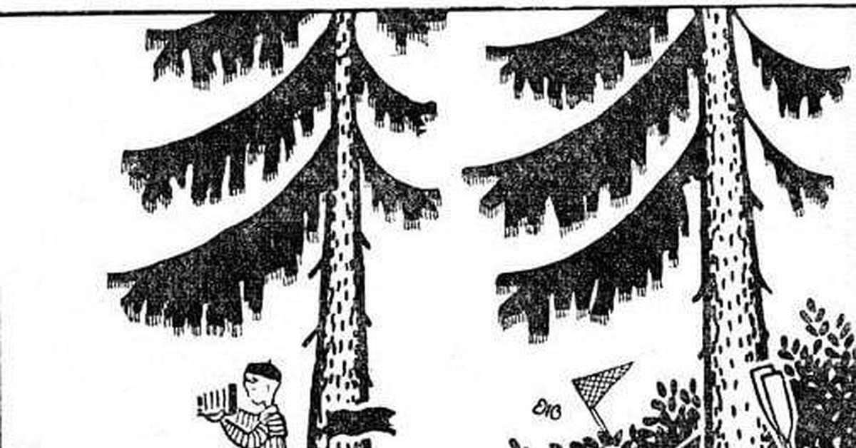 ломбрайзера советские картинки ответьте на вопросы способ