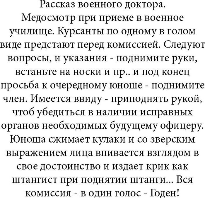 skritaya-medkomissiya-zhenshin-video