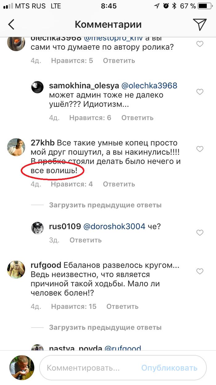 """От авторов """"9 вите иташки"""" и """"куртки бейна"""" Wtf, Новые слова, Граммар-Наци, Instagram"""