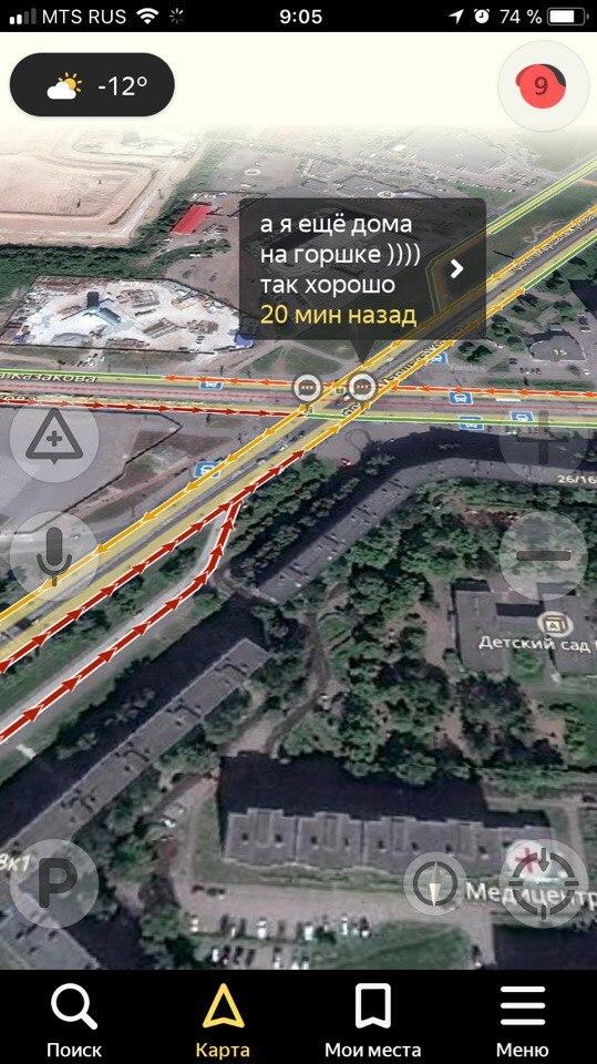 Яндекс навигатор Яндекс, Пробки, Москва, Московская область, Длиннопост, Яндекс пробки, Яндекс карты, Яндекс навигатор