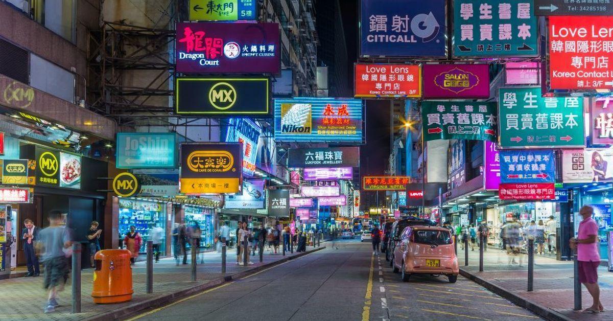 Улица кончается в китае предложить