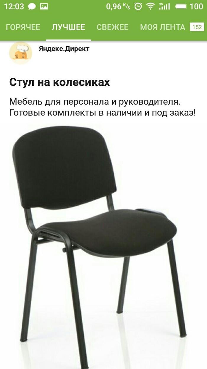 Спасибо, Яндекс.