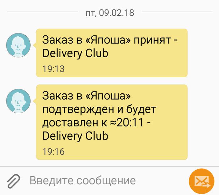 Delivery club. Доставка. Облом. Невезение, Доставка, Delivery Club, Отзыв, Длиннопост
