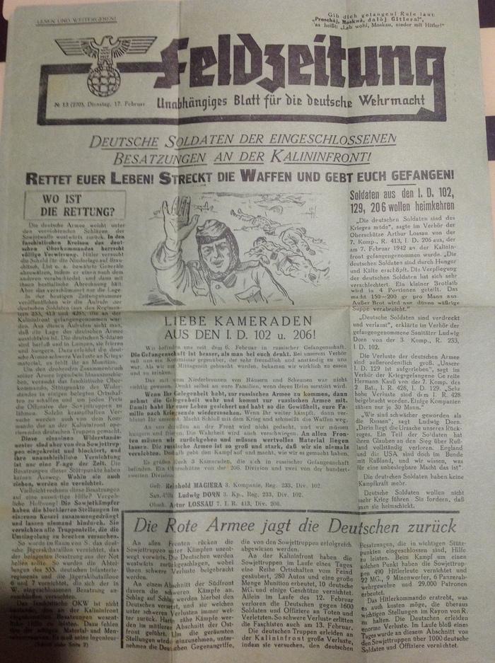 Реклама советского плена ))). Пленные немцы, Немцы война, Военнопленные, Длиннопост