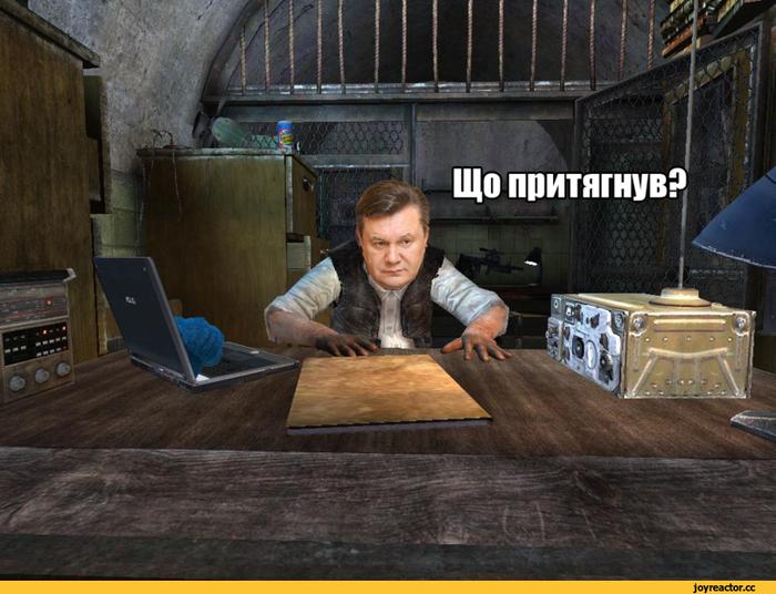 А напишите сценарий... Юмор, Политика, Украина, Россия