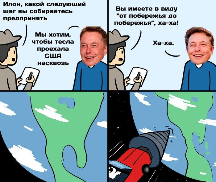 https://cs8.pikabu.ru/post_img/2018/02/10/6/1518256522120950731.jpg