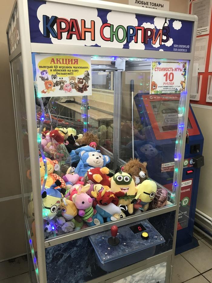 Смотреть видео игровые автоматы вытащить игрушку смотреть более 18 минут игровые автоматы принцып раб