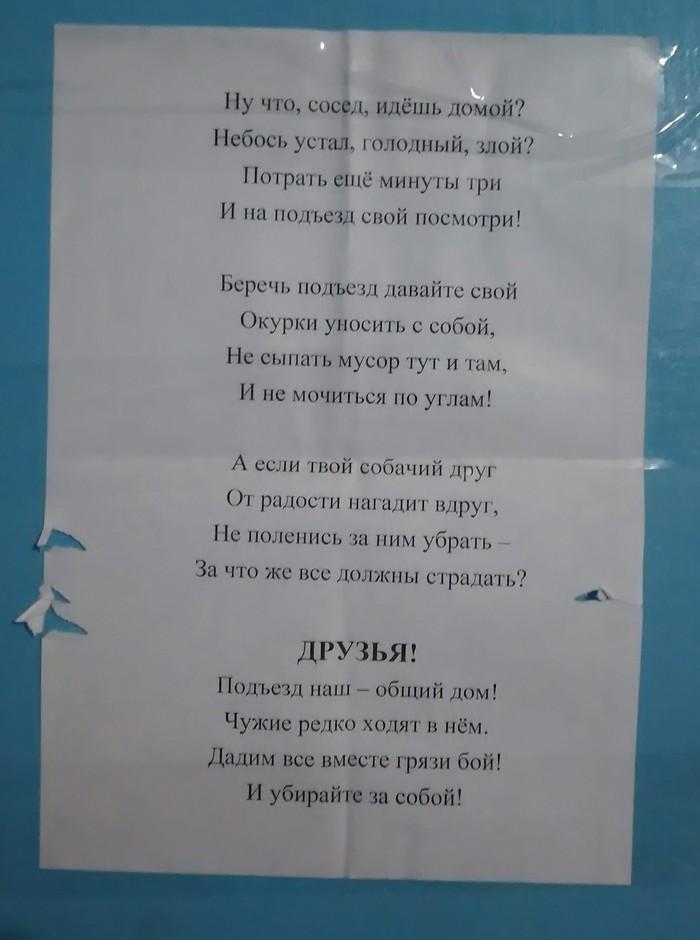 popki-zashel-k-sosedyam-a-oni-tam-trahayutsya-anal