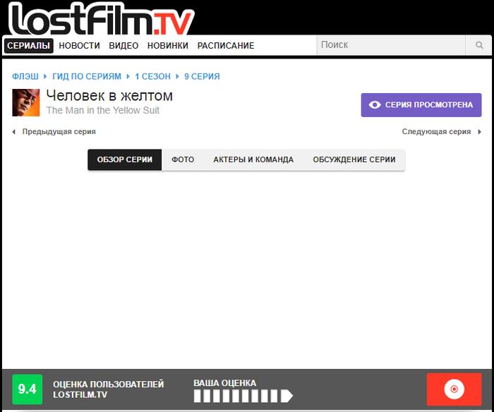 Как убрать картинку серии на LostFilm Lostfilm, Спойлер, Не спойлер, Adguard