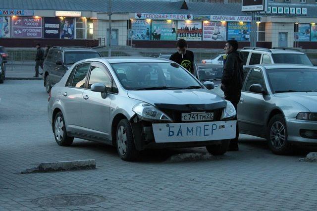 Оригинально) Бампер, Бийск, Фотография