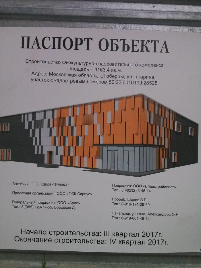 Сертификация услуг общественного питания гагарина 55 нужна ли в молдове сертификация на мыло