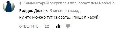 Позабавил комментарий под видео одного бодибилдера