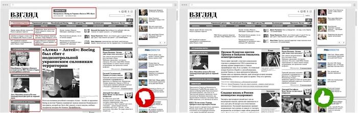 Фильтр неинтересных постов Расширение, Блокировка рекламы, Блокировка, Фильтр, Длиннопост