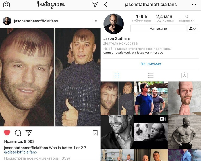 Фанаты Джейсона Стетхема выложили в своём официальном аккаунте Instagram....
