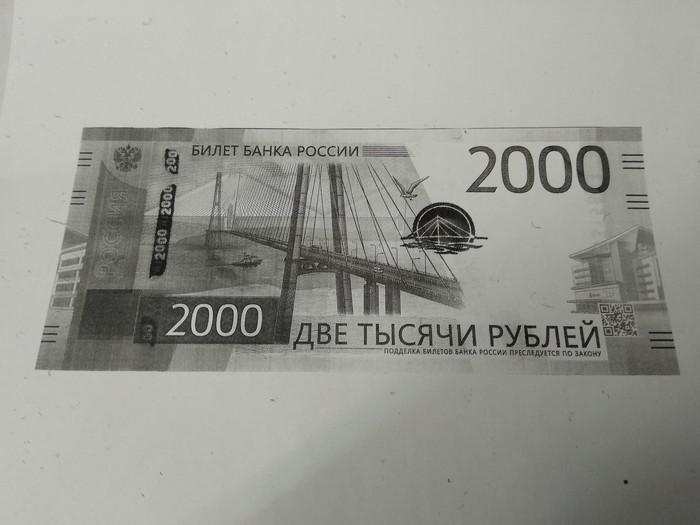 Владивосток 2000 2000, Приложение Банкноты 2017, Владивосток 2000, Видео