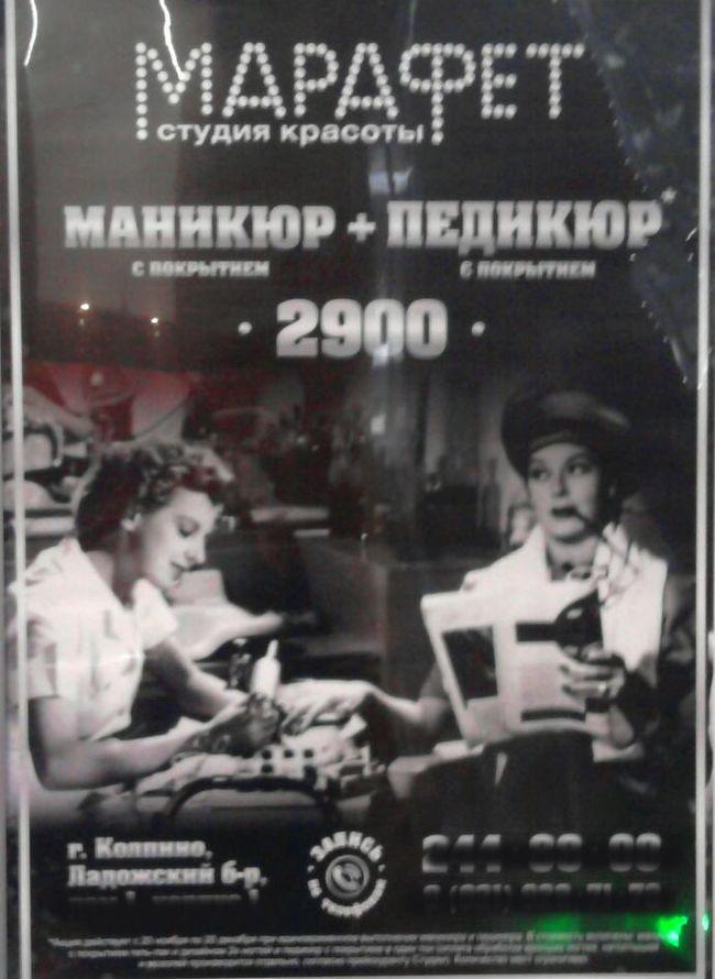 """Девчонки любят """"марафет"""", но жить не могут без конфет. (с)"""