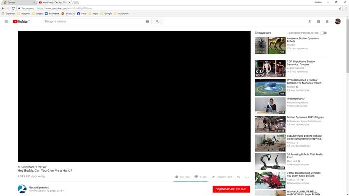Pikabu помоги починить ютуб) Проблема, Youtube, Видео