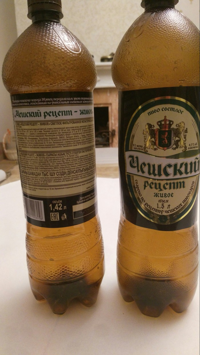 Как то грустно и обидно за наших маркетологов Пиво, Маркетинг, Длиннопост