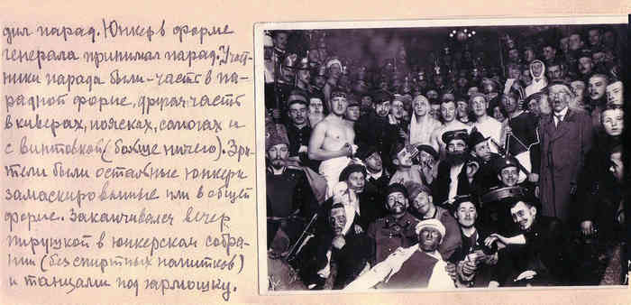 razyarennaya-tolpa-nakinulas-na-shlyushku