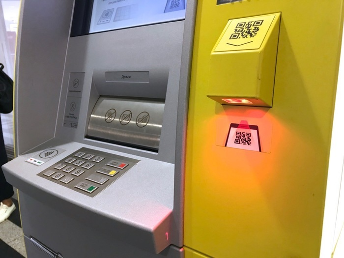Сколько электричества потребляет банкомат
