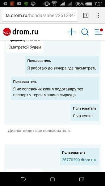 Я, оказывается, Сыр Куцканин Русский язык, Орфография, Иркутск, Иркутяне, Коренной, Иркутянин