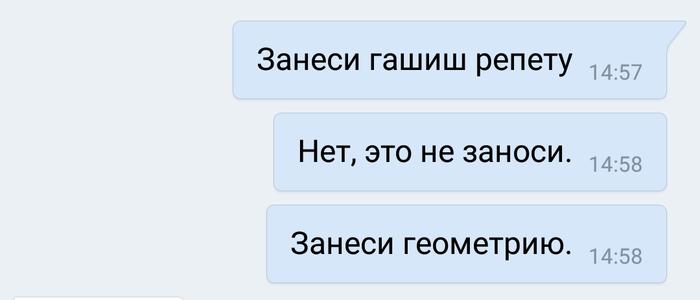 Мяу bot telegram Рубцовск чтения закона о спайсах декабря 2014 поправки