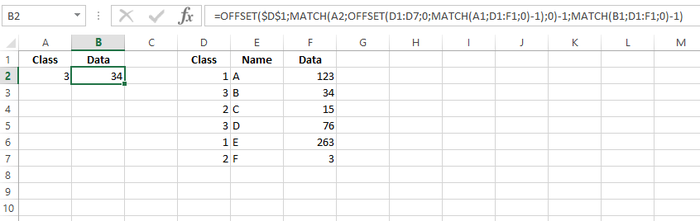Excelling at Excel вып.1: Преодолеваем ограничения функции ВПР Microsoft Excel, Функция, Длиннопост
