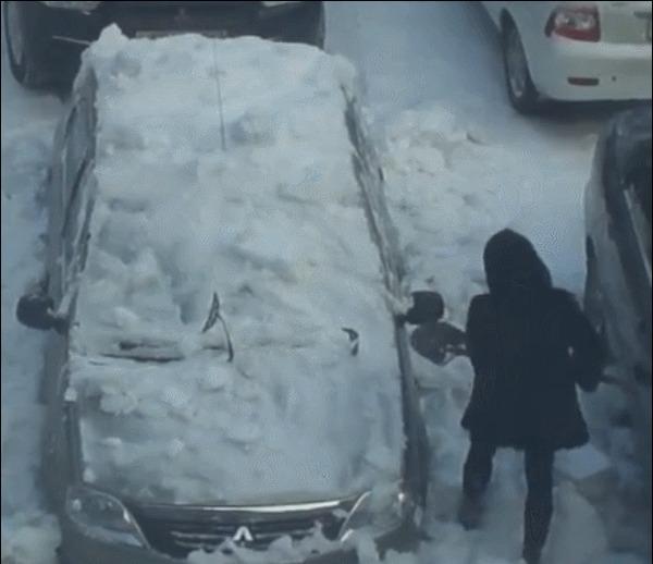 ...когда попросил жену почистить машину
