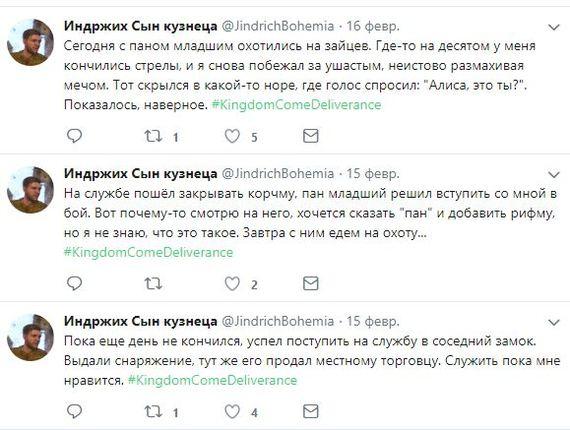 Поклонник Kingdom Come: Deliverance создал twitter аккаунт от лица главного героя Twitter, Kingdom Come: Deliverance, Длиннопост