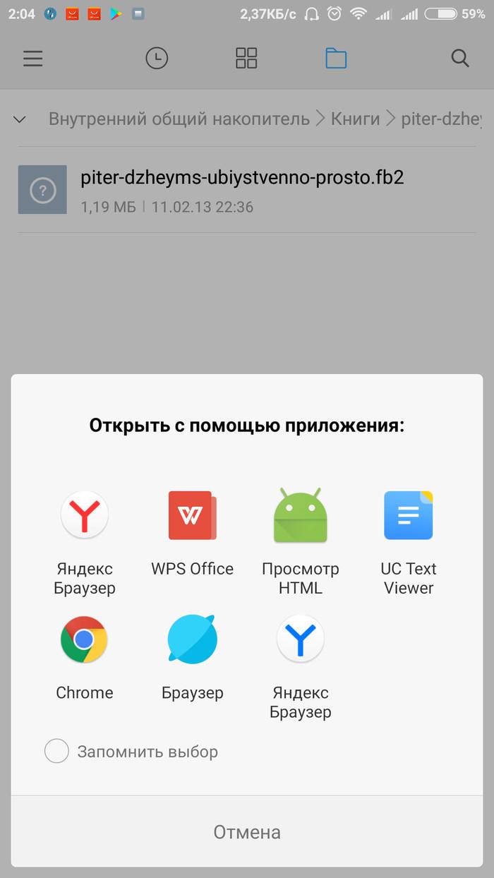 Помогите разобраться! Телефон Xiaomi note 4 Xiaomi, Miui9, Назойливая проблема, Помощь, Длиннопост