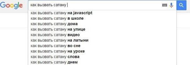 Универсальный JavaScript