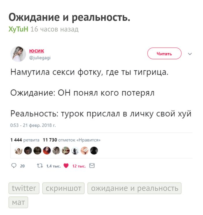 Девчонка огонь!:)))) Письки, Клубничка, Длиннопост, Комментарии на пикабу