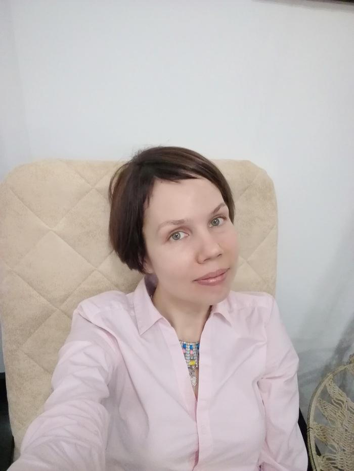Полных знакомства в для москве девушек
