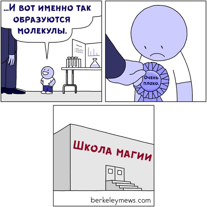 https://cs8.pikabu.ru/post_img/2018/02/24/7/1519467211187741518.png