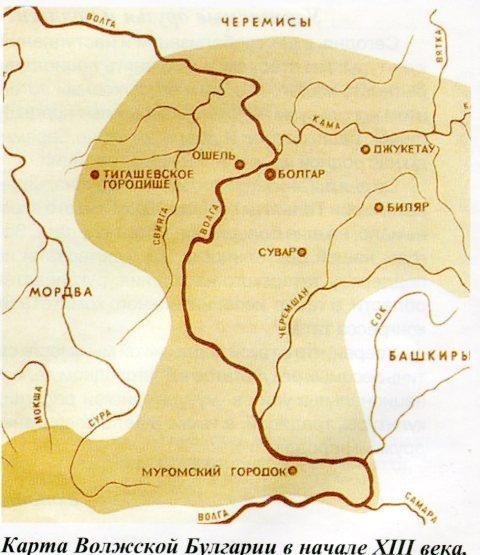 Как чуваши с Россией задружили. 2 Волжская Булгария, Чуваши, Русь, Русское государство, Казанское ханство, Длиннопост