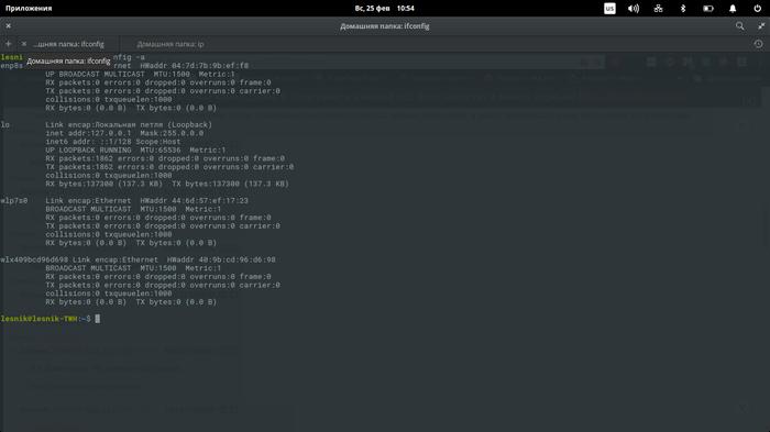 Линуксоиды: Свежее  Новые и свежие публикации по теме: «Линуксоиды