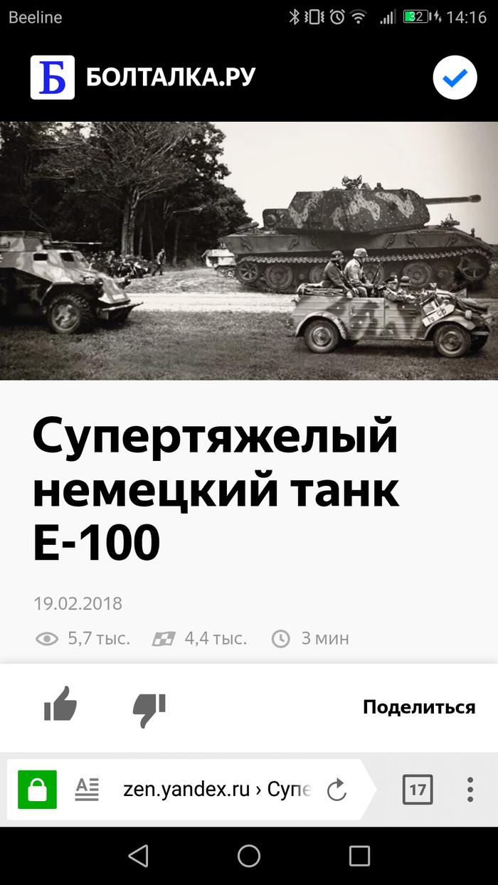 Журналист Т-1000, начало. Журналистика, Возмущение, Длиннопост