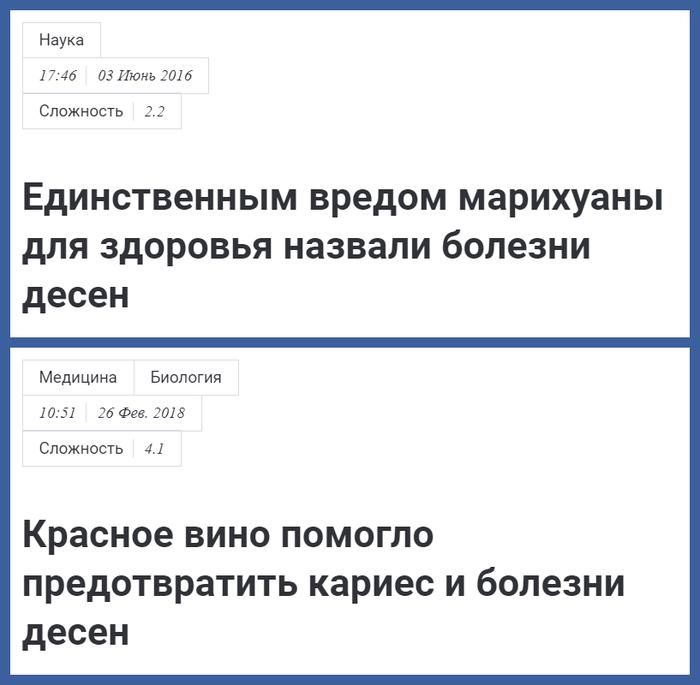 https://cs8.pikabu.ru/post_img/2018/02/26/9/151965760315380729.png