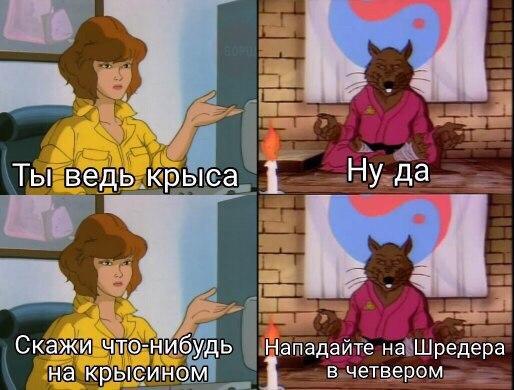 Сенсей плохого не посоветует)