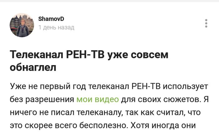 Будет ли новый рекорд на Пикабу?! Рекорд, Пикабу, Дмитрий Шамов, Shuriban