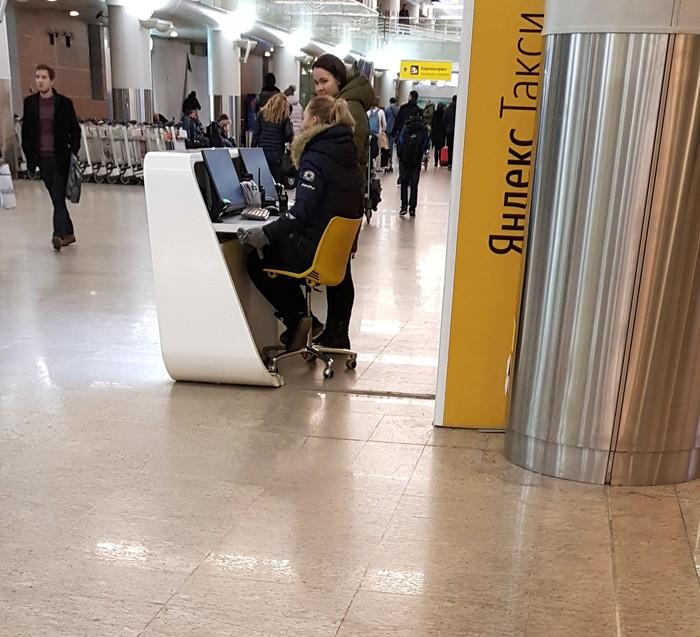"""""""Яндекс. Такси из Шереметьево"""" ситуация изменилась. Яндекс такси, Шереметьево, Исправлено, Отдых, Сила пикабу"""