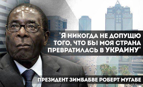 Если народ шутит, то будущее у страны есть Анекдот, Россия, Украина, Юмор, Текст, Длиннопост, Политика