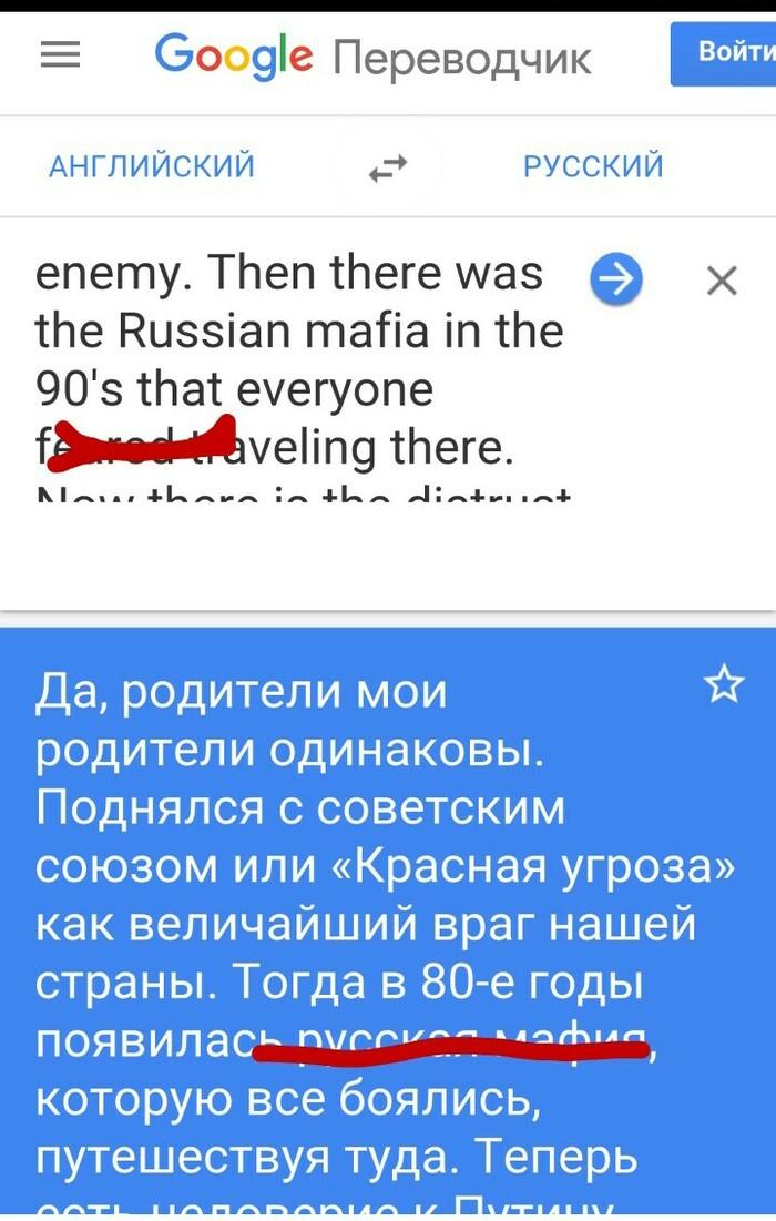 Кажется, Google что-то знает..