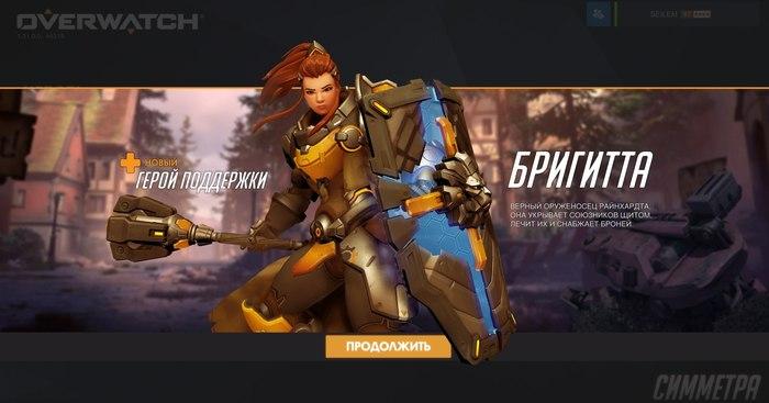 Булава Бригитты Brigitte, Overwatch, Blizzard, Spearmasters