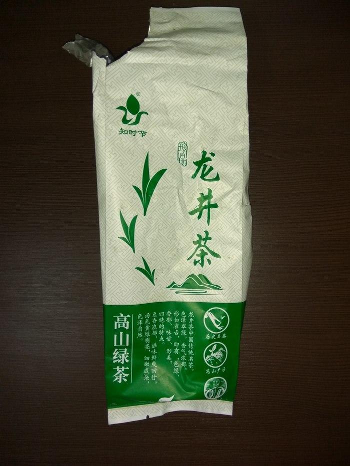 Дед-сосед, китайцы, чай... Китайцы, Соседи, Китайский чай, Длиннопост, Реальная история из жизни