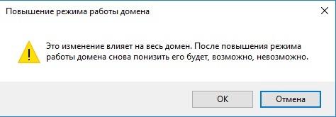 Windows невозможно, возможно. Windows, Домен, Activedirectory, It юмор, Модальное окно