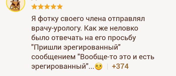 chto-delat-esli-chlen-obmyak-eroticheskie-foto-pozhilih-russkih-dam